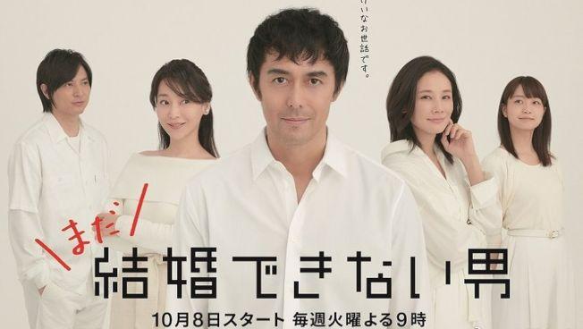 時隔13年,阿部寬演出《不能結婚的男人》的續集《還不能結婚的男人》。(取材自微博)