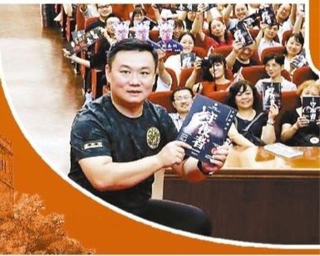 秦明與《守夜者》讀者合影。(取材自北京青年報)