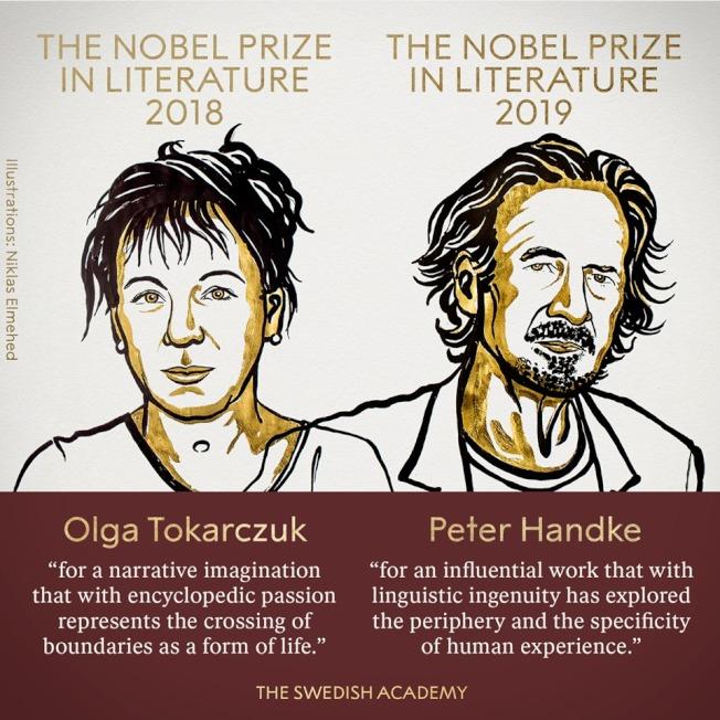 諾貝爾文學獎2018年得主波蘭作家奧爾嘉.朵卡萩(左),2019年得主奧地利作家漢德克(右)。取材自諾貝爾獎官網