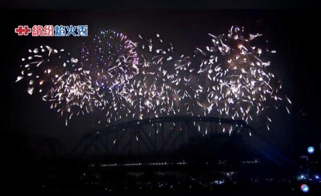 睽違12年,雙十焰火再度於屏東施放。取材自臉書