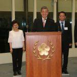 台灣副總統陳建仁率團啟程訪問教廷
