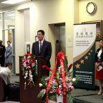 金城銀行 歡慶成立34周年