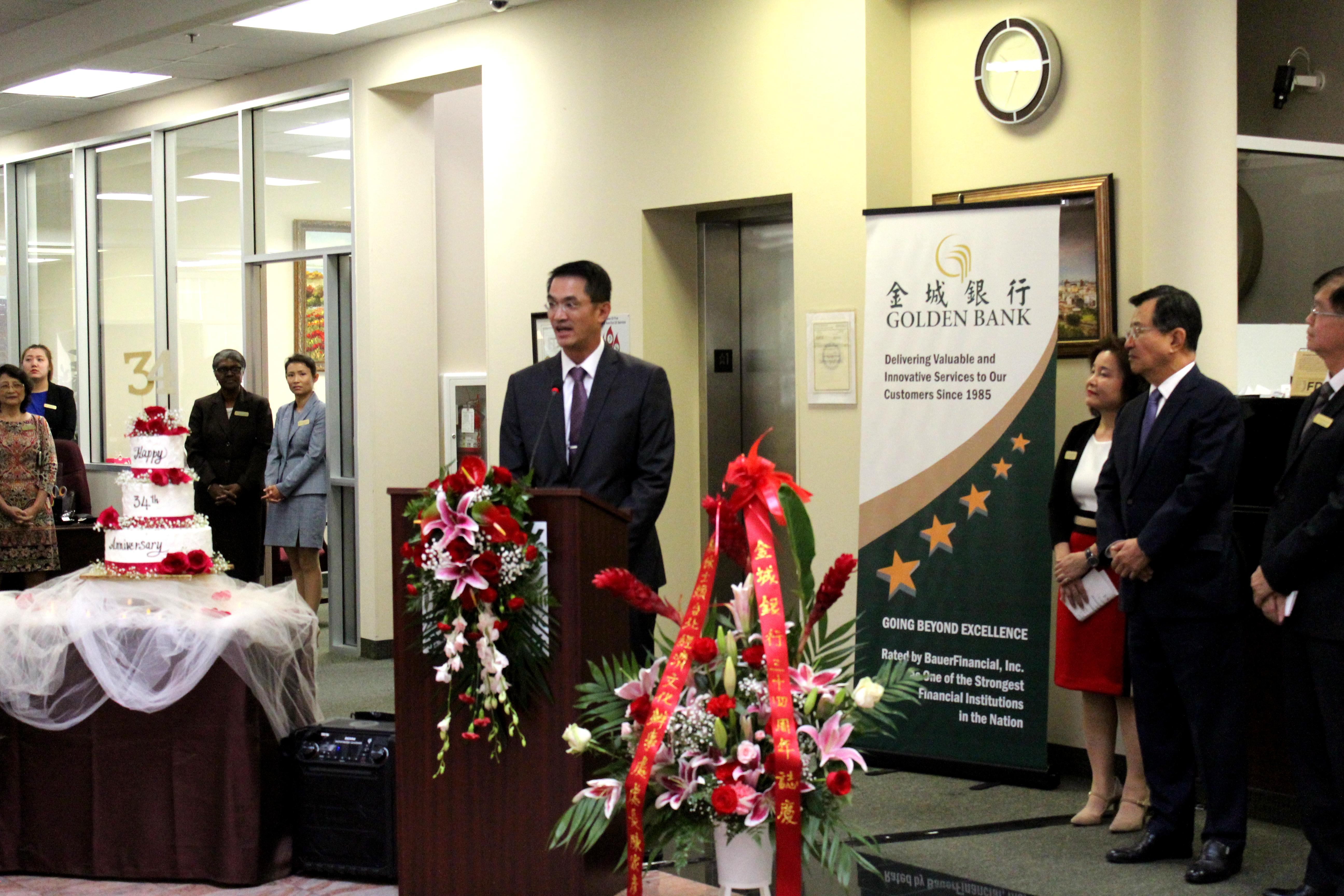 陳家彥致詞,祝賀金城銀行成立34周年慶,並感謝及肯定該行對社區及國家的貢獻。
