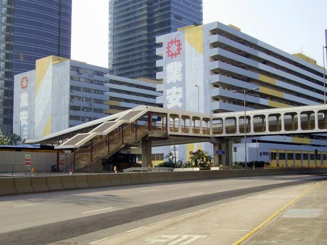 業安工廠大廈。(取材自香港房屋委員會)