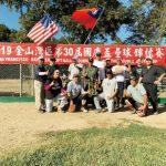 雙十國慶杯壘球賽成績揭曉