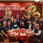 國民黨美東支部 熱鬧餐會慶雙十