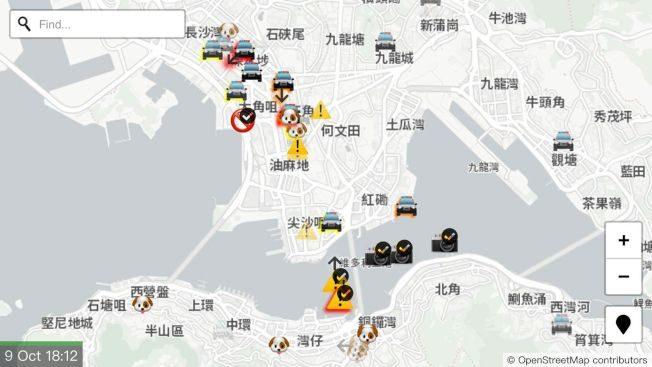 下架香港抗爭地圖 庫克辨白:這款App被惡意用於襲警