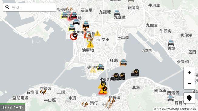 庫克說,蘋果收到「可靠消息」顯示,HKmap.live這款App被「惡意」用於襲警。(美聯社)