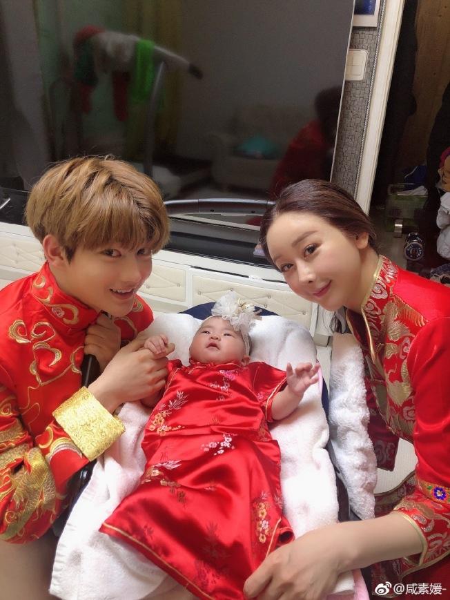 咸素媛與小18歲高富帥鮮肉老公陳華婚後迎來寶貝女兒。(取材自微博)