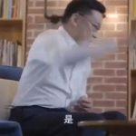 回想被老婆俞渝「逼宫」 當當網創始人李國慶氣得摔杯