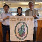 僑團呼籲 挺台灣進國際刑警組織