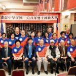 灣區華僑慶雙十 「自由多元最珍貴」