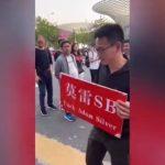 NBA熱身賽門票 中國球迷霸氣撕成碎紙