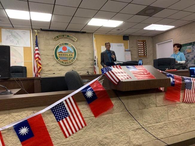 麗都市(Needles)10月10日舉行升旗典禮,慶祝中華民國108歲生日。(洛杉磯經文處)