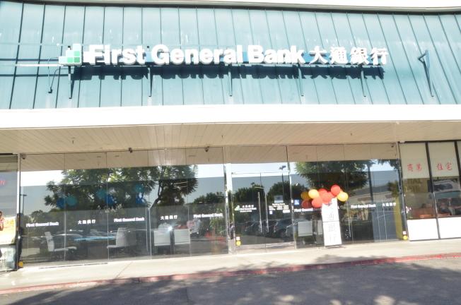 大通銀行爾灣分行併進前身為金石堂書局的店面,將分行擴張更大。(記者王全秀子/攝影)