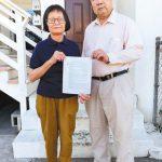 華裔房東挨告 租客索30萬和解金