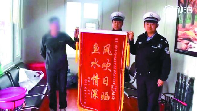 老人家屬向警方致送錦旗道謝。(影片截圖)