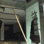 衝突再起!黑衣蒙面示威者搗毀美心旗下咖啡店