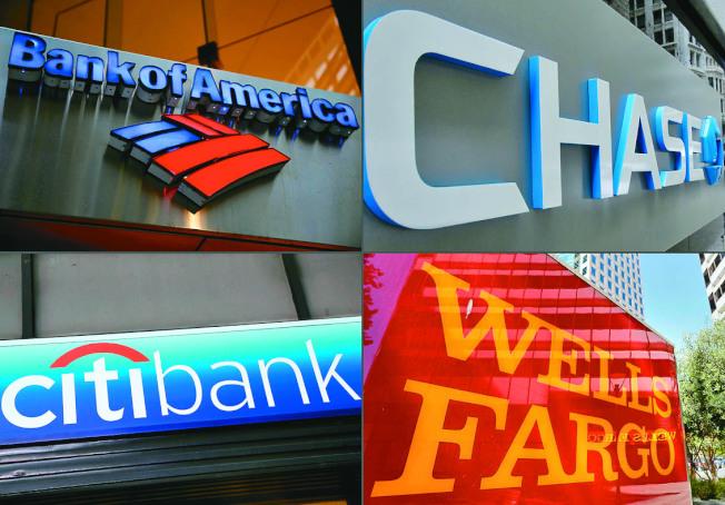 美股Q3財報季開跑,將由銀行類股打頭陣。(美聯社)