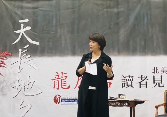 著名作家龍應台。(記者尚穎/攝影)