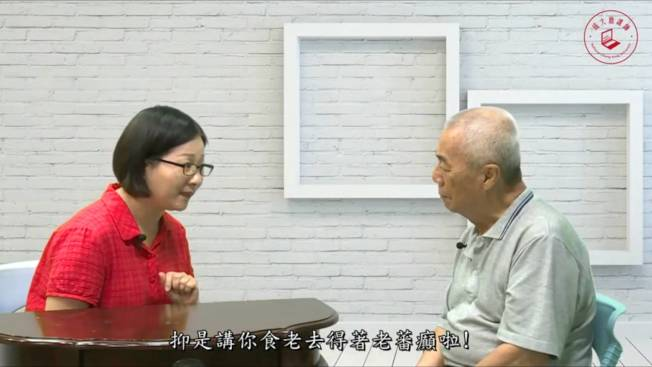成大開設醫用台語數位課程,配上中文字幕,教醫學系學生如何用台語問診。(記者張錦弘/翻攝)