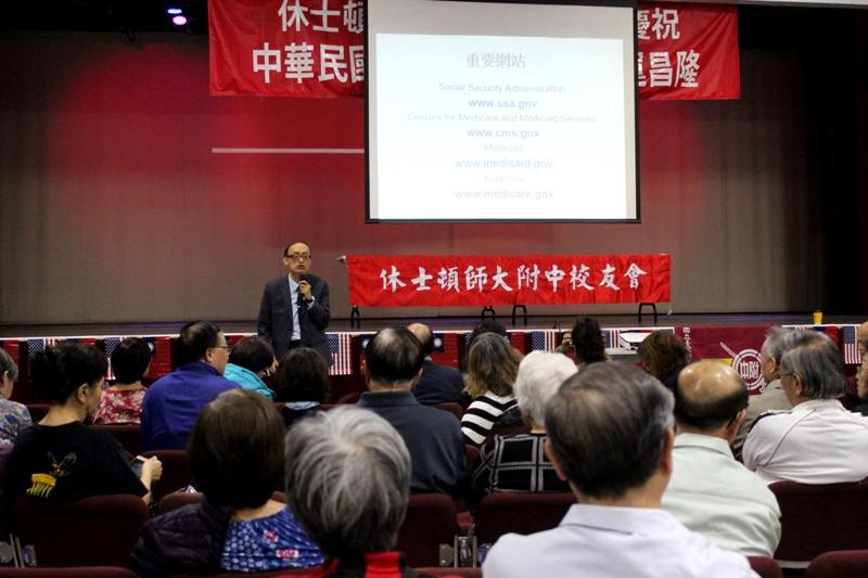 常中政教育講座,座無虛席民眾認真聆聽情形。(記者盧淑君/攝影)