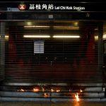 「孤狼式」襲擊 港鐵站遭擲汽油彈