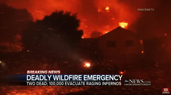 肆虐聖費南度谷的馬鞍嶺大火。(來源:ABC NEWS)