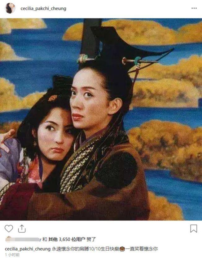 張柏芝為梅艷芳慶56歲冥誕,PO了一張二人的合照。(取材自Instagram)