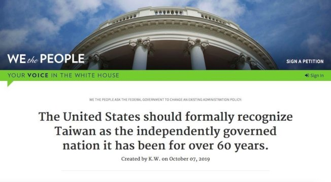 美國白宮請願網站7日出現呼籲「美國正式承認台灣為獨立國家」的請願案,才經過一週,迅速在今天達到10萬人門檻。圖翻攝自美國白宮請願網站