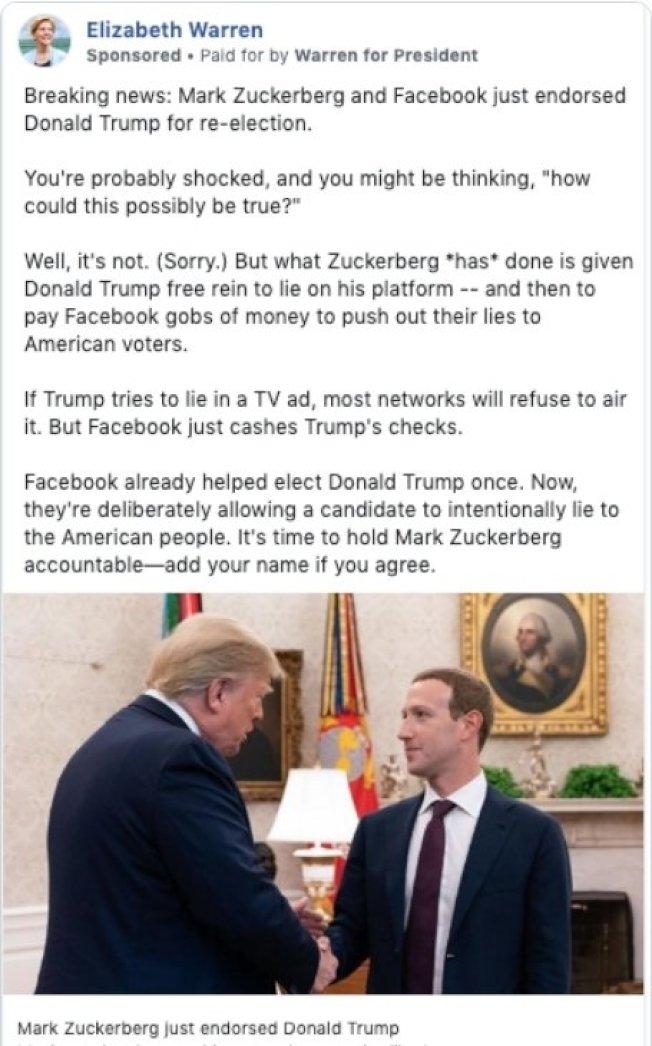 美國麻州參議員華倫10日起在臉書刊登一則名為「突發新聞」的廣告,廣告中稱臉書創辦人查克柏格支持川普競選連任。 圖擷自推特