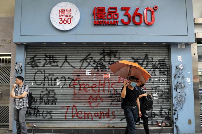 美心集團創辦人的長女伍淑清此前曾多次批評「反送中」運動,今天該集團旗下多家餐廳再次成為示威者鎖定目標。圖為被懷疑有「福建幫」背景的零食舖「優品360」遭噴漆。美聯社