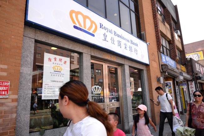 皇佳商業銀行在紐約法拉盛開新分行。(許振輝/攝影)
