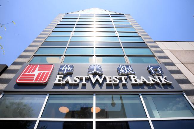 華美銀行是全美最大的華資銀行。(許振輝/攝影)