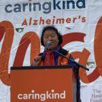 關注阿茲海默症 千人步行曼哈頓籌款