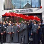 慈濟大愛人文中心 曼哈頓上東城開幕