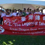 台灣傳奇 國際龍舟賽奪魁
