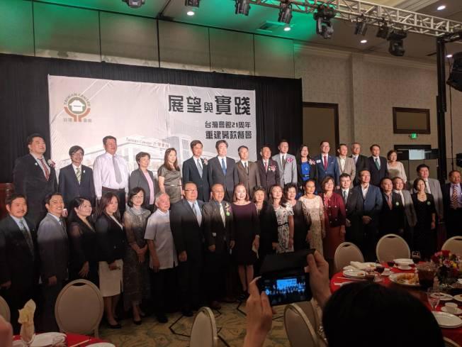台灣會館和與會貴賓會後合影。(記者蕭永群/攝影)