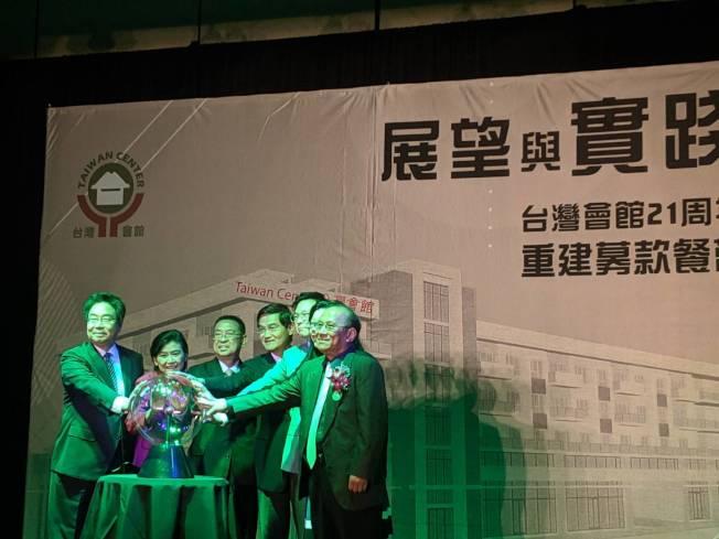 台灣會館和與會貴賓一同點燈開場。(記者蕭永群/攝影)