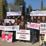 姚明酒莊前支持香港人士示威