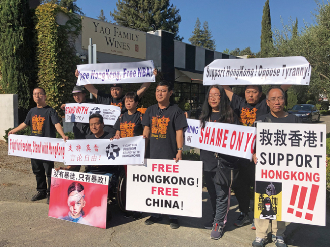 一些人士到姚明的酒莊,抗議姚明在莫雷事件上的態度。(抗議人士提供)