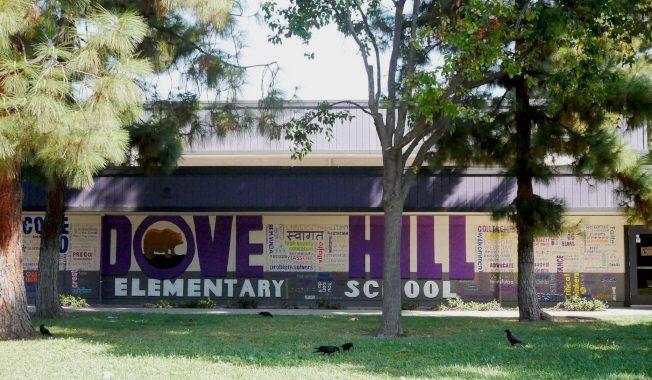 就讀率低 聖荷西擬關閉3小學