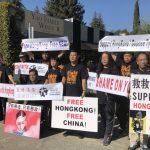 姚明酒莊前 支持香港人士示威
