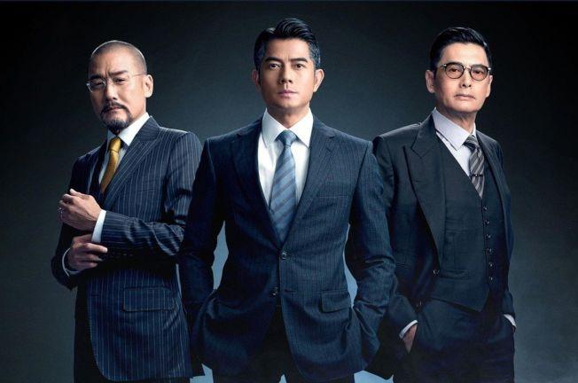 梁家輝(左起)、郭富城、周潤發在《寒戰II》同台飆戲。(取材自微博)