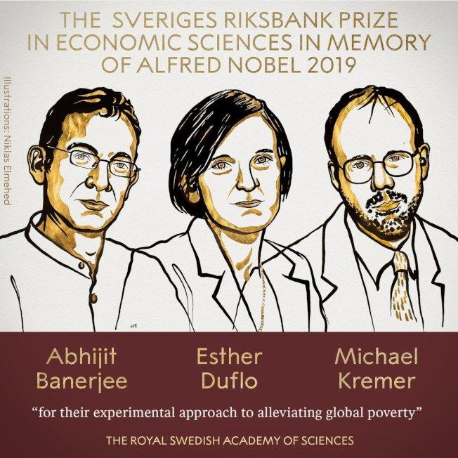 諾貝爾經濟學獎由三人共得。圖╱諾貝爾獎官方推特