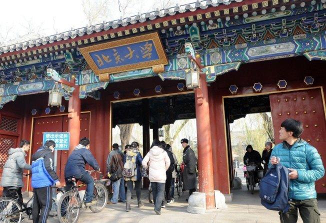 北京大學為首屈一指的學府。 圖/取自本報系資料庫