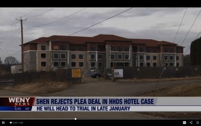 沈力在紐約州馬頭市進行的新酒店開發建案,被爆涉嫌詐騙投資移民50萬元。(截自WENY視頻)