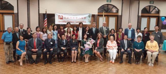 亞凱迪亞華人協會日前舉行新任理事會就職典禮。(華協提供)