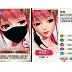 中國手遊呼應「禁蒙面法」? 角色黑口罩被摘除