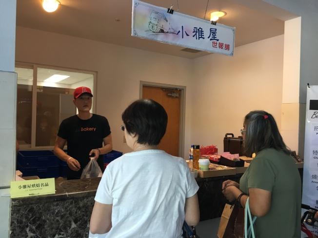 小雅屋在世界日報秋季旅展提供餐點。